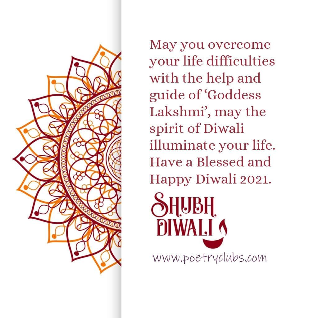 happy diwali 2021 wishes for friends