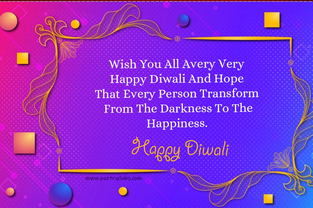 happy diwali 2021 wishes sms for friends