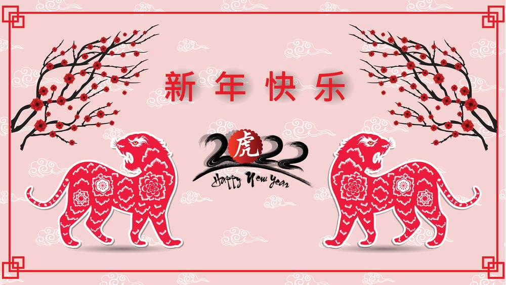 2022 chinese new year images
