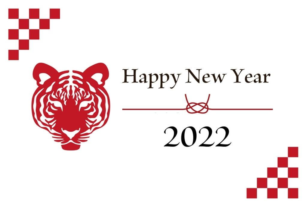 Chinese new year 2022 images free download