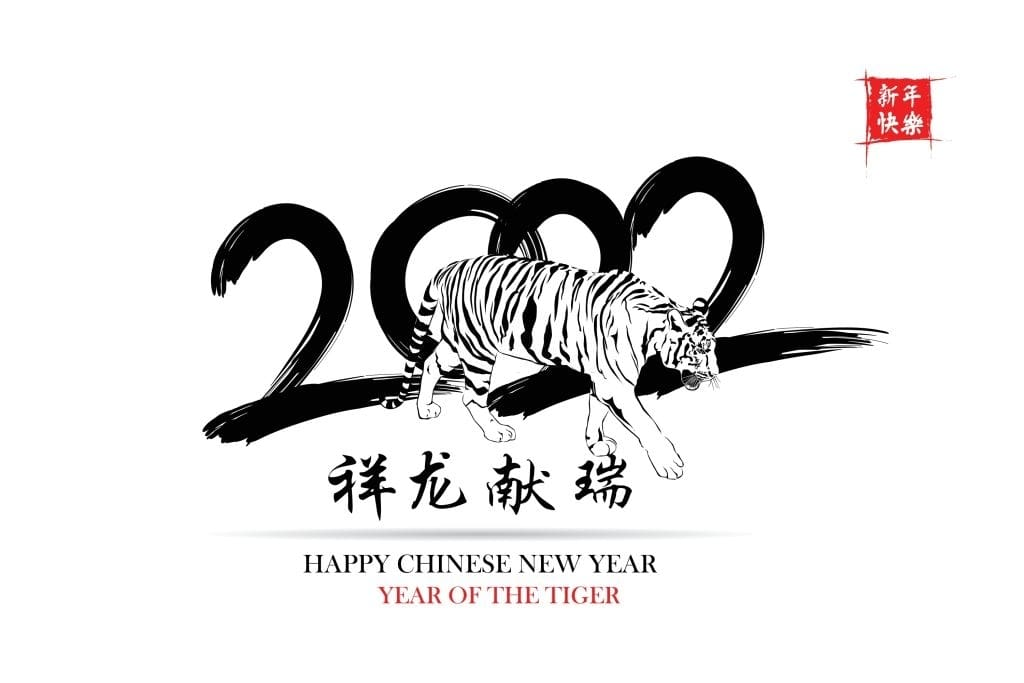 chinese new year 2022 wallpaper images