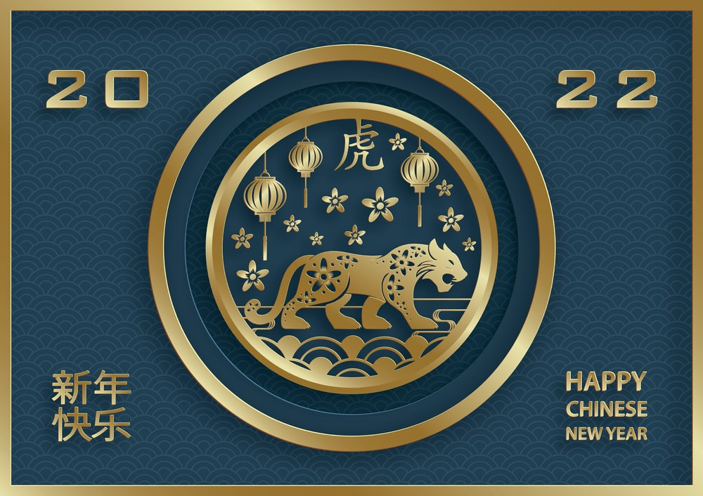 happy chinese new year 2022 wallpaper images