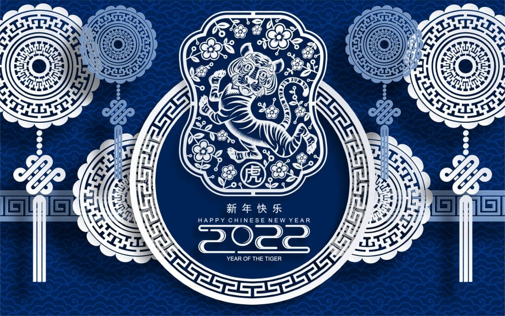 2022 year of the tiger photo