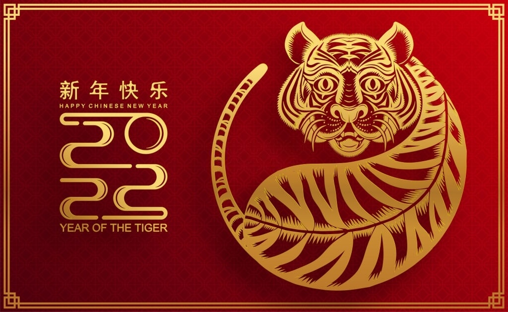 2022 year of the tiger picture