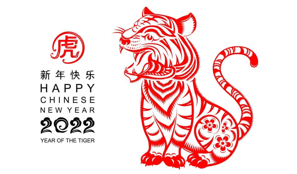 2022 year of the tiger wallpaper