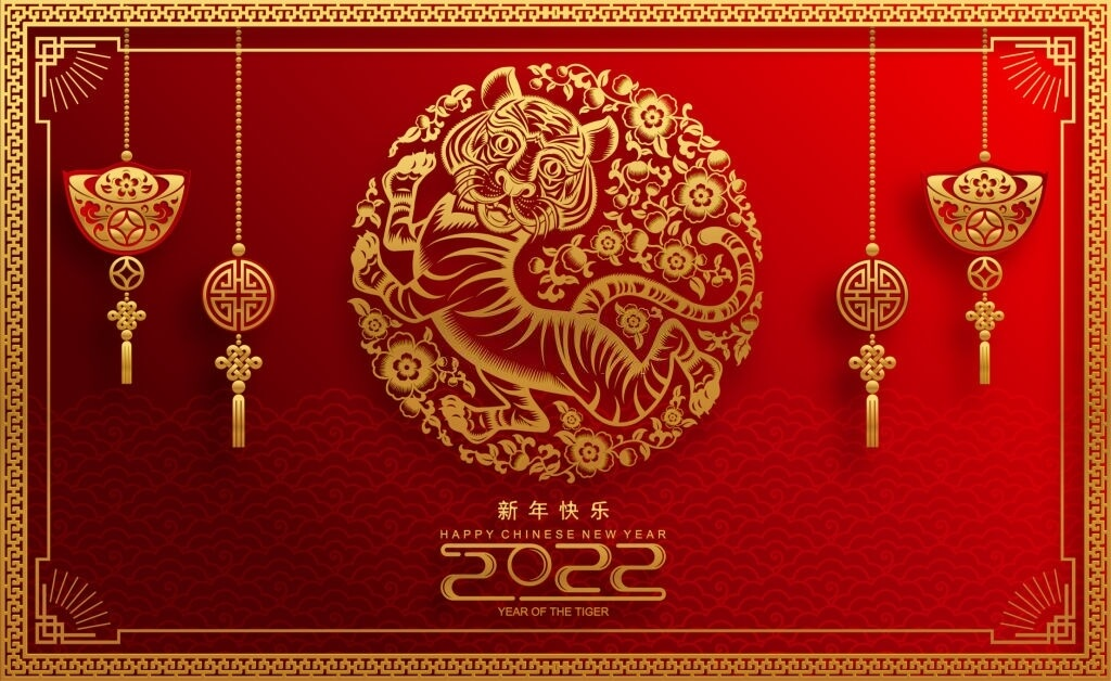 2022 year of the tiger wishes