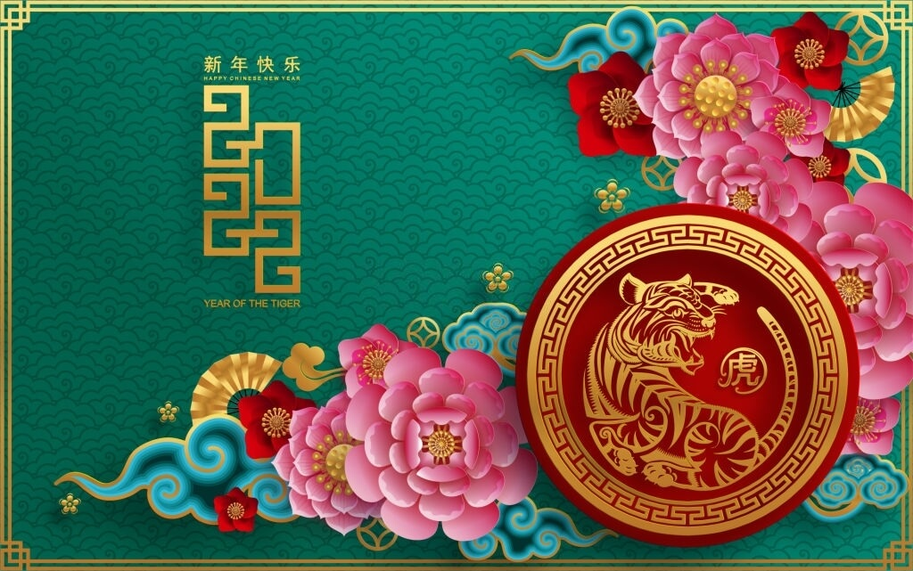 happy chinese new year 2022 images wallpaper