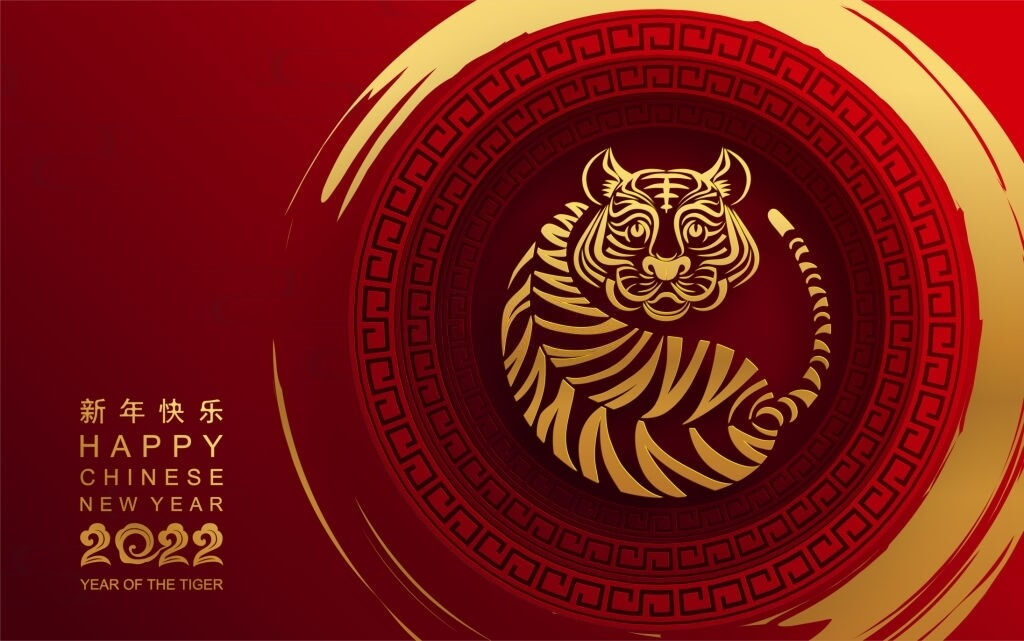 happy chinese new year 2022 wallpaper download