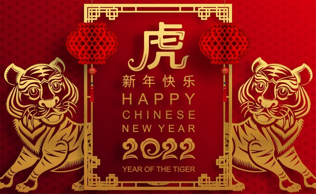 happy chinese new year 2022 wallpaper hd