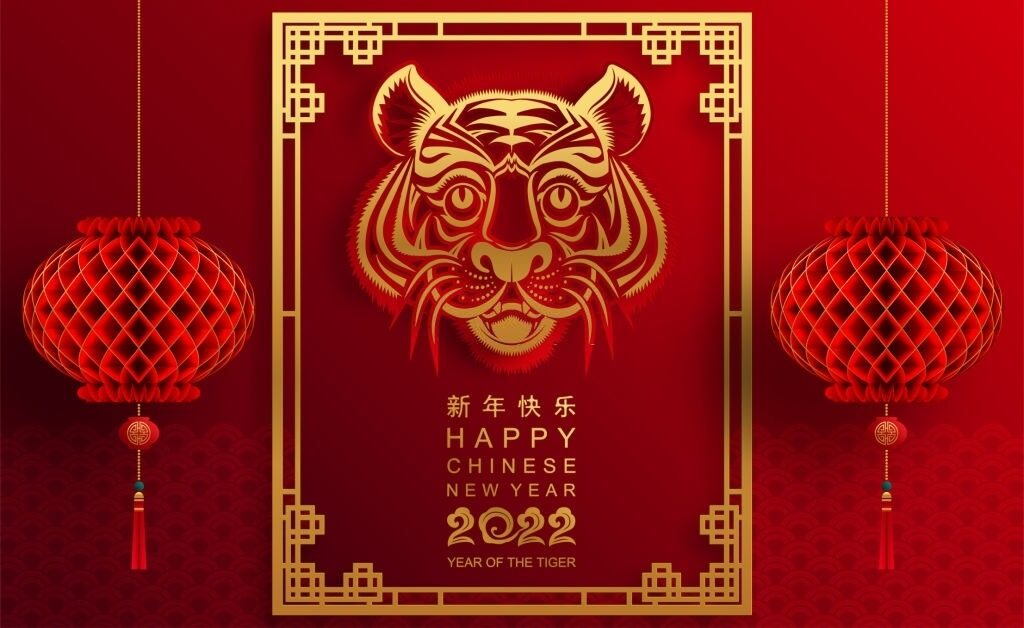 year of the tiger 2022 images