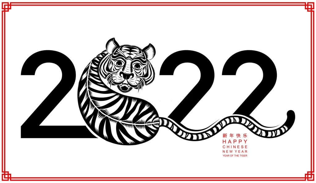 year of the tiger 2022 picture
