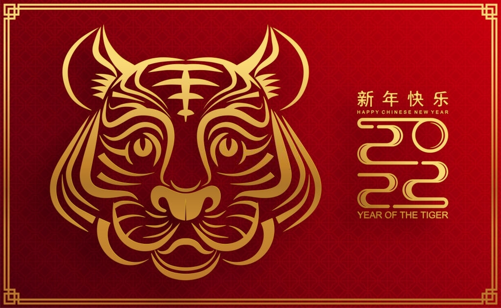 year of the tiger 2022 wallpaper HD