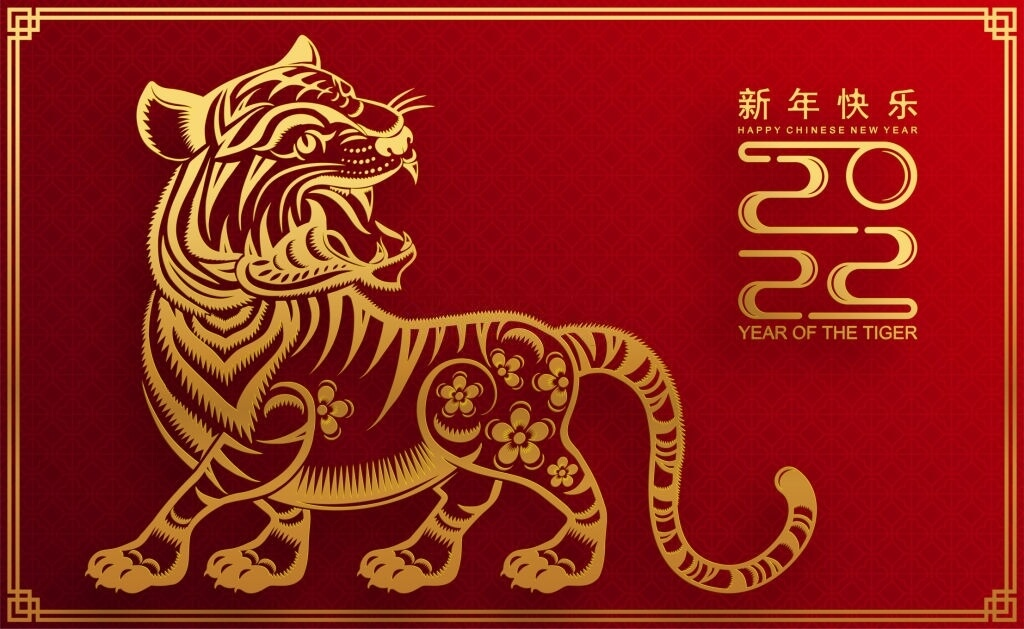 year of the tiger 2022 wallpaper
