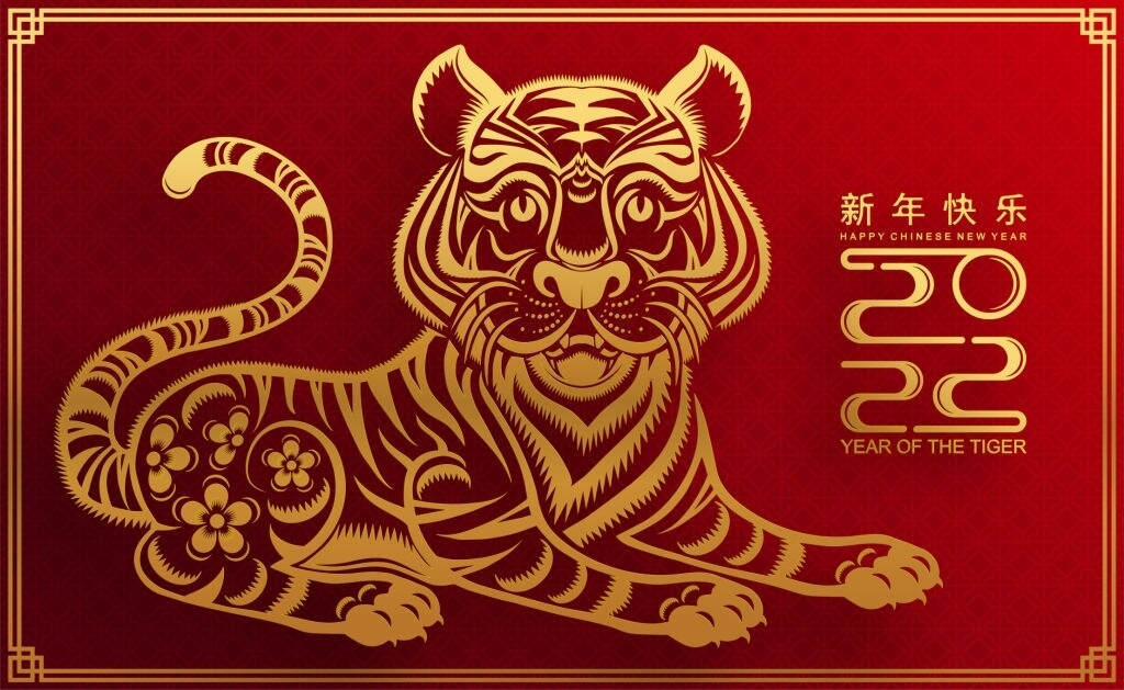 year of the tiger 2022 wishes